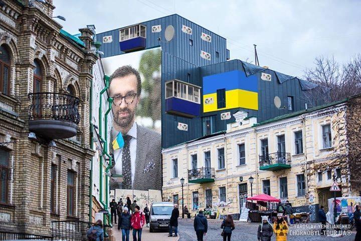 Киев. Театр на Подоле