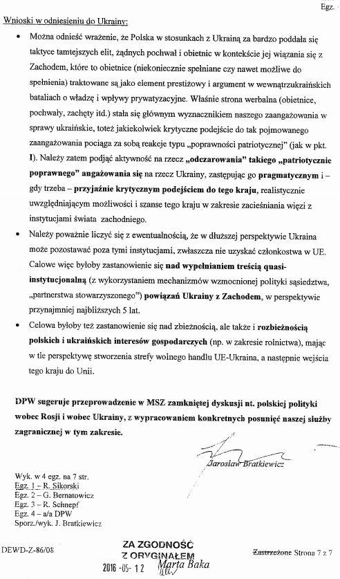 Как Польша предала Украину в 2008 году