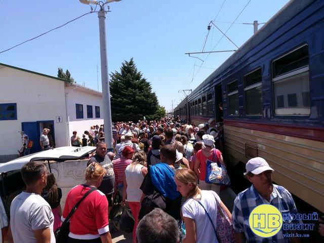 туристы, Геническ, Украина